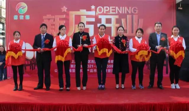 易农超上海吉浦路市场改造—一鸿市场研究中心