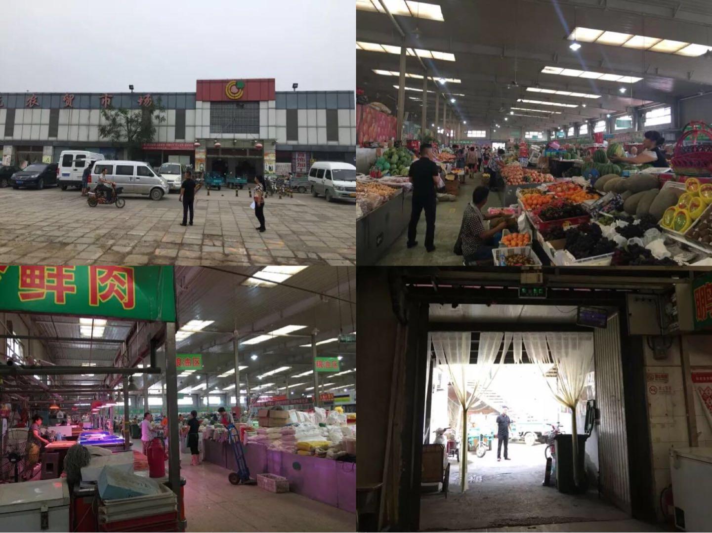 北京东潞苑农贸市场改造前—一鸿市场研究中心