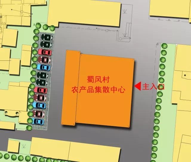 蜀风农产品集散中心改造设计—一鸿市场研究中心
