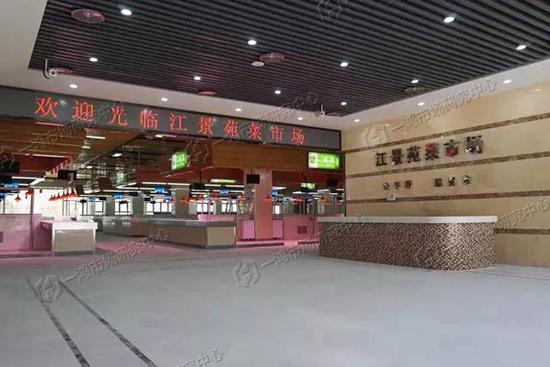 南通江景苑菜市场改造设计—一鸿