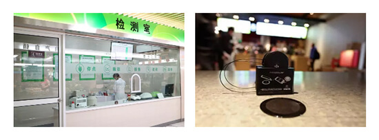 农贸市场设计—检测室—一鸿市场研究中心