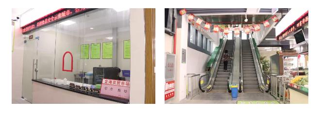 杭州定海农贸市场设计—一鸿市场研究中心