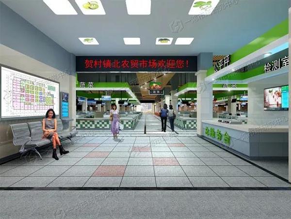 镇北农贸市场整体设计效果图—一鸿市场研究中心