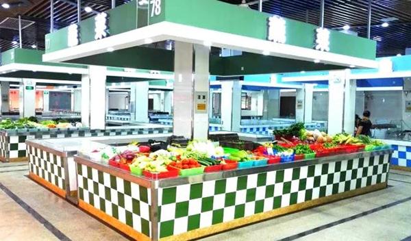 镇北农贸市场蔬菜摊位设计—一鸿市场研究中心