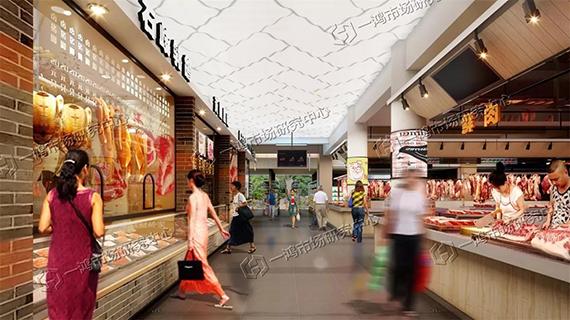 中山竹苑农贸市场效果图设计— 一鸿市场研究中心