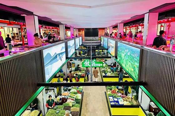 杭州古荡农贸市场改造设计— 一鸿市场研究中心