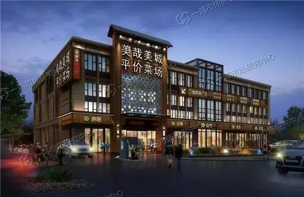 农贸市场建筑设计— 一鸿市场研究中心