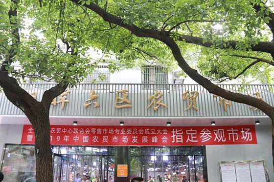 杭州朝晖六区农贸市场改造设计