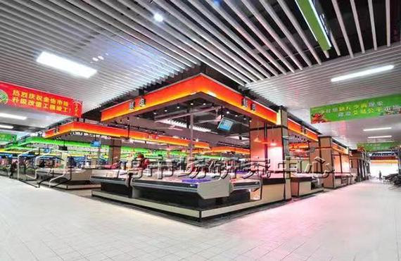 金怡农贸市场改造设计— 一鸿市场研究中心