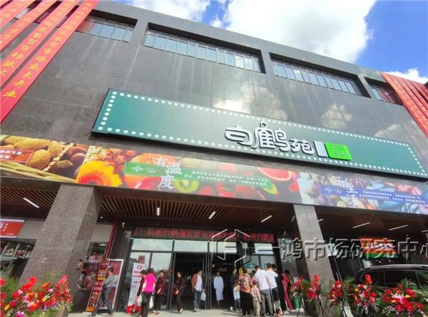 杭州农贸市场设计— 一鸿市场研究中心
