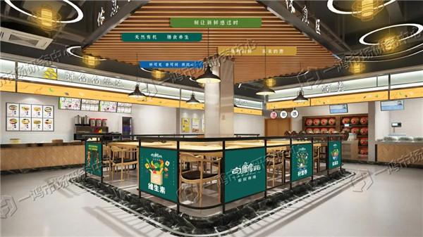 杭州农贸市场效果图设计— 一鸿市场研究中心