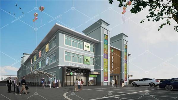 萧山所前天乐商贸中心改造设计效果图— 杭州一鸿农贸市场设计院