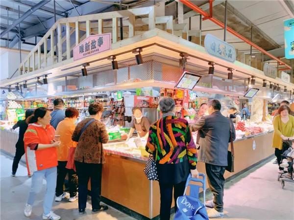 杭州采荷农贸市场设计— 杭州一鸿农贸市场设计院